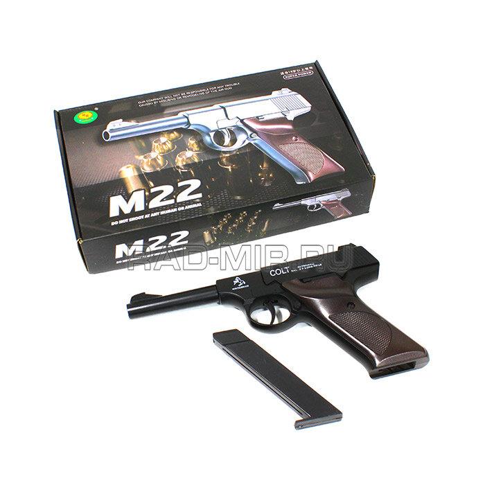 Пистолет для страйкбола Кольт Вудсмен Люгер М22