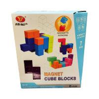 Головоломка магнитный куб Magnet Cube