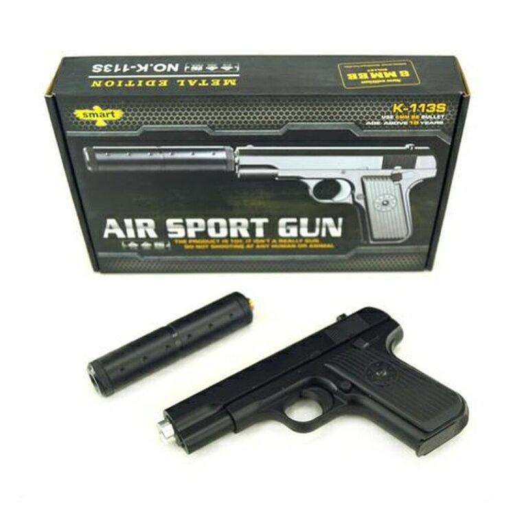 Страйкбольный пистолет с глушителем  Air Soft Gun К-113S