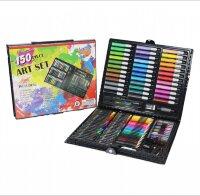 Набор для рисования в чемоданчике Art Set 150 предметов