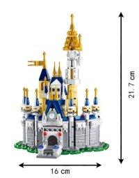 """Конструктор  """"Волшебный Замок Микки Мауса"""" 497 дет  SX 9001"""