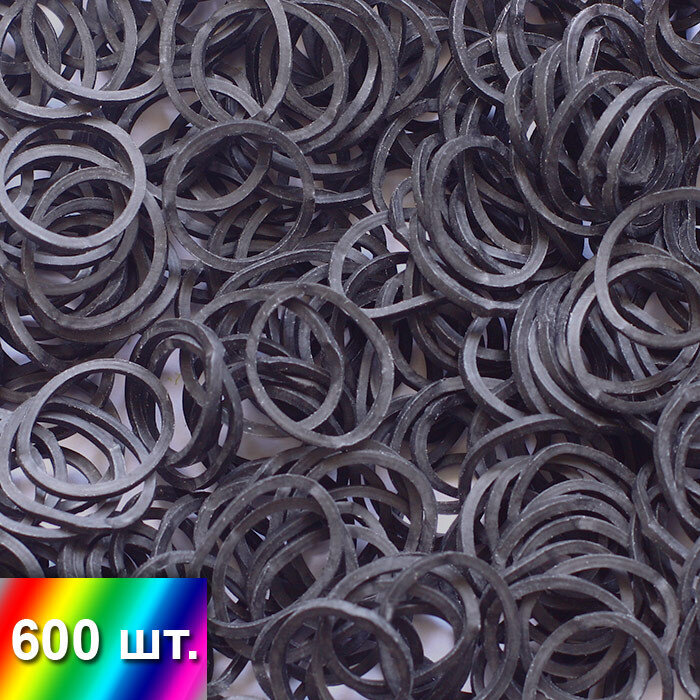 Черные резиночки для плетения браслетов