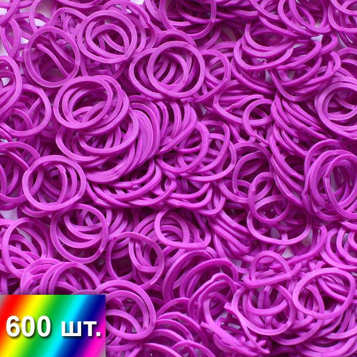 Фиолетовые резиночки для плетения браслетов