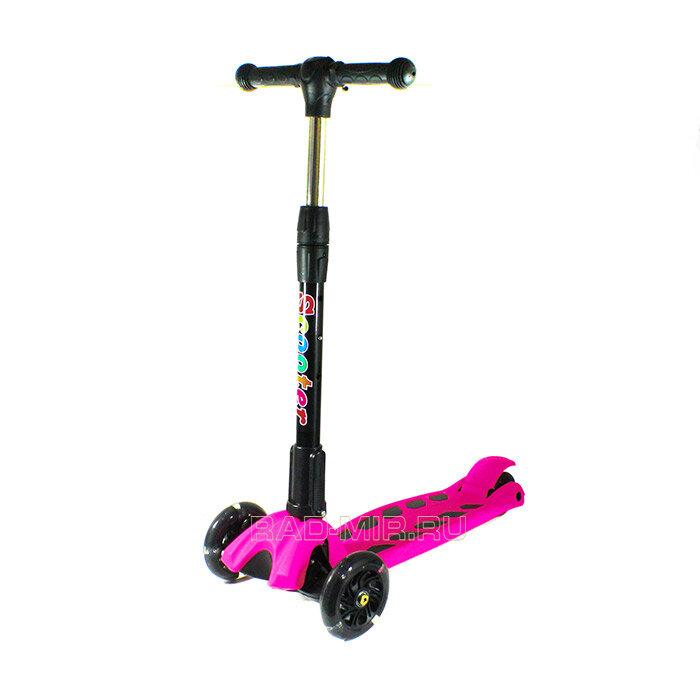Детский складной самокат со светящимися колесами (розовый)