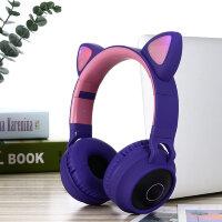 Беспроводные Bluetooth наушники Wireless Cat Ear Headphones BT028C (фиолетовые с розовым)