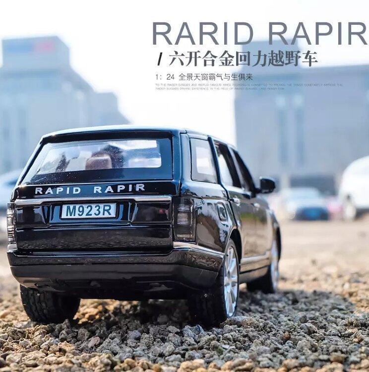 Машинка металлическая инерционная  Range Rover Vogue  1:24