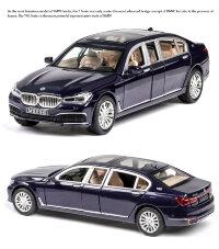 Машинка металлическая инерционная BMW 760 1:24