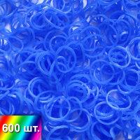 Голубые резиночки для плетения браслетов