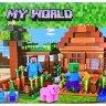 Конструктор PRCK My World арт.63032 «Дом Стива и Алекса» 352 дет.