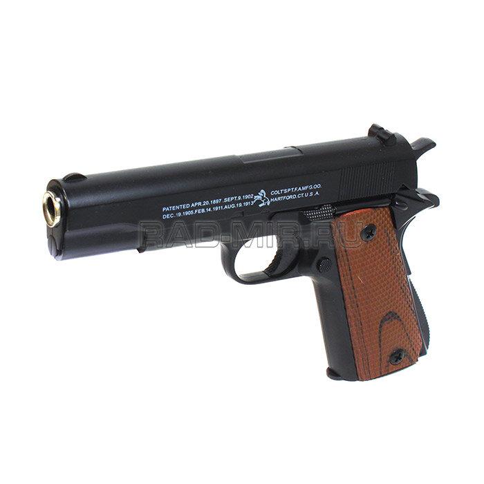 Металлический пистолет для страйкбола Кольт 1911  C8 AIR SOFT GUN