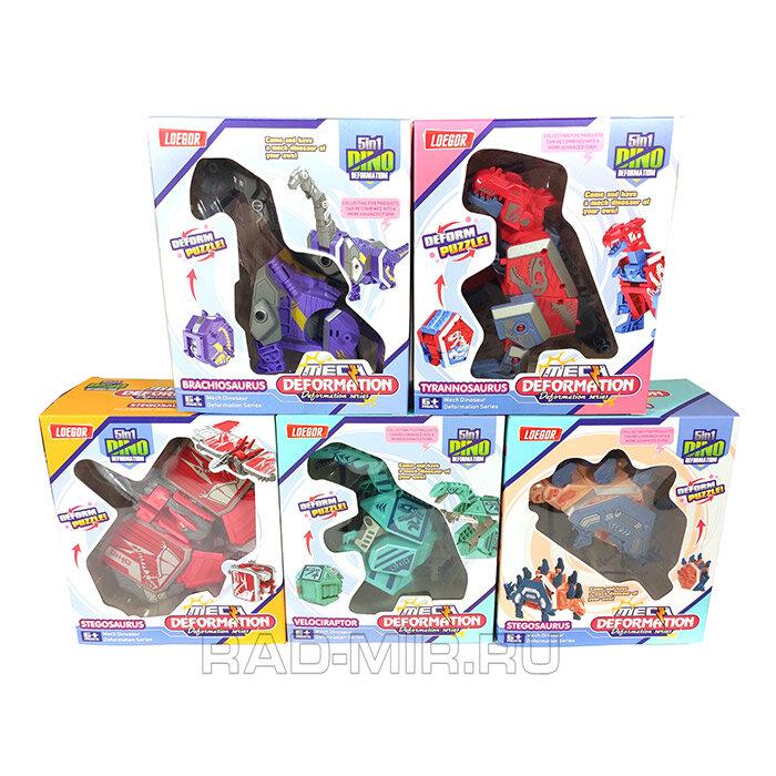 """Динозавры-трансформеры 5 в 1 """"Хранитель зверей капитан Дино"""""""