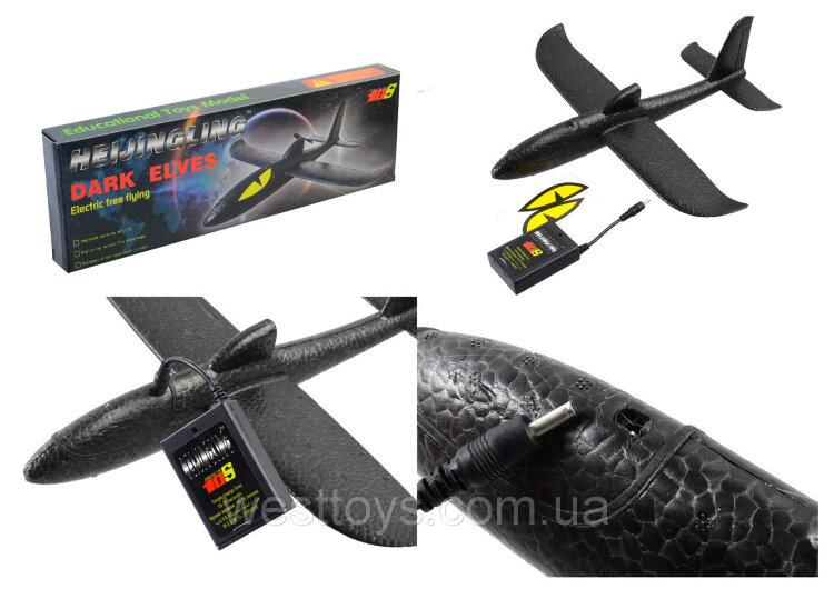 Планер самолет с мотором Dark Elves