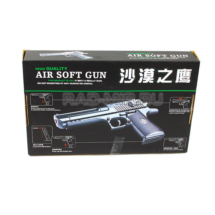 Страйкбольный пистолет Магнум Smart K111 Desert Eagle