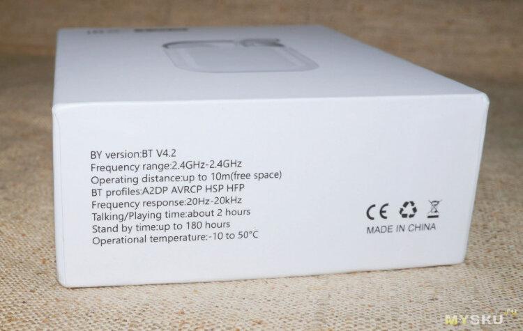 Беспроводные наушники TWS I8X
