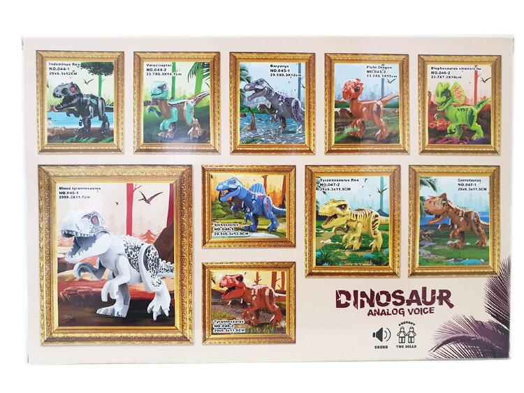Набор 2 фигурки с коричневым Тираннозавром со звуком Парк Юрского периода (Jurassic World 048-2)