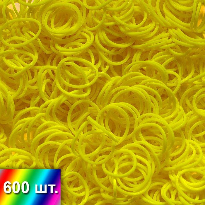 Жёлтые резиночки для плетения браслетов