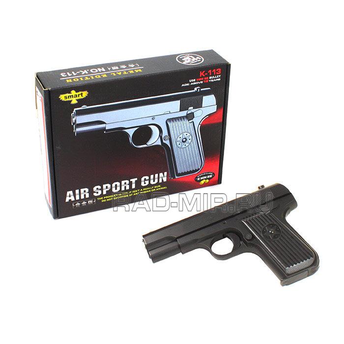 Страйкбольный пистолет   Air Soft Gun К-113