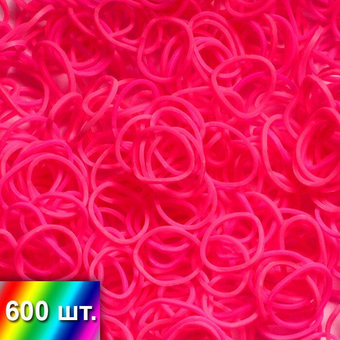 Ярко розовые резиночки для плетения браслетов