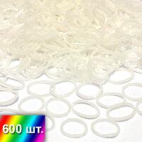 Белые, рифленые резиночки для плетения браслетов