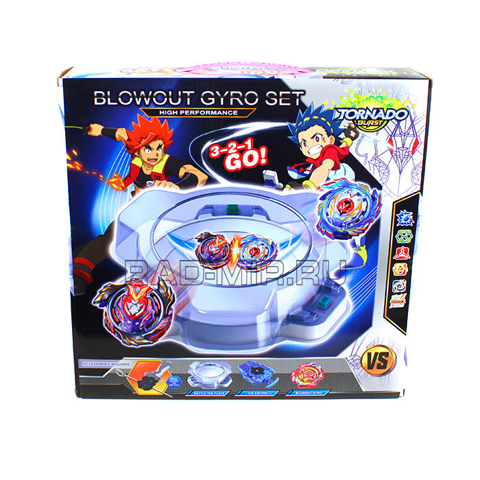 Набор Blowout Gyro Set + арена с пусковыми устройствами  Tornado Burst