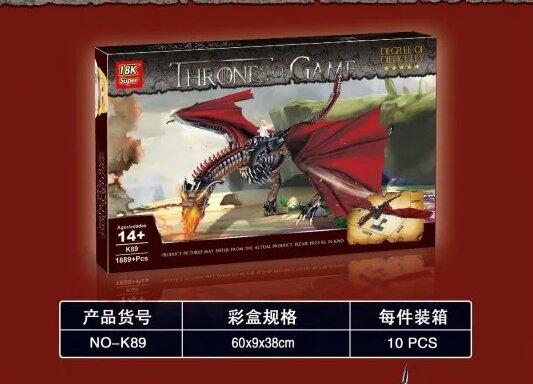 """Конструктор """"Дракон Дейнерис Дрогон"""" 1889 дет.Thrones of Game  Super  K89"""