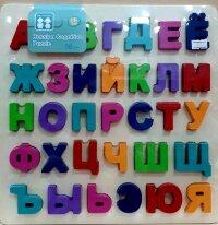 Деревянная доска сортер с числами