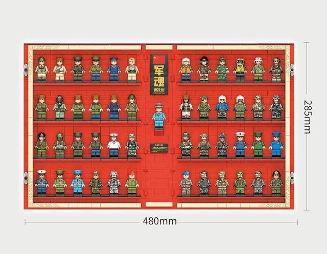 """Коллекционный набор """"Книга с военными фигурками Китайской армии"""" 1374 дет. Sembo Blocks 105049"""