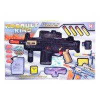 Гидрогелевый автомат на аккумуляторе Assault King  2 в 1 (гидрогель + мягкие пули с присосками)