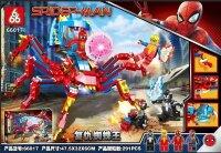 Конструктор Человек Паук 291 дет. Spider Man 66017