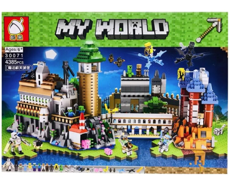 "Конструктор Майнкрафт  ""Хогвартс""  MY WORLD 30071"