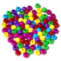 Разноцветные бусины 50 шт.
