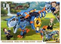 """Конструктор ZHE GAO """"Робот Динозавр"""" 274 дет QL 1712."""