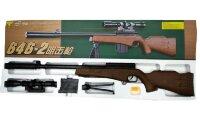 Детская снайперская винтовка с лазерным прицелом и глушителем 646-2