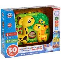 Подвесная игрушка Жирафики Жирафики (633051)