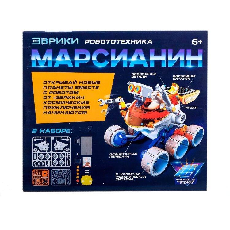 "Электронный конструктор ""Марсианин"" на солнечных батареях"