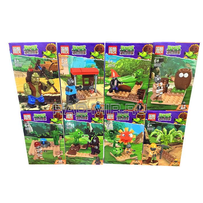 Набор из 8 конструкторов Зомби против растений Plants War PRCK 8X69305