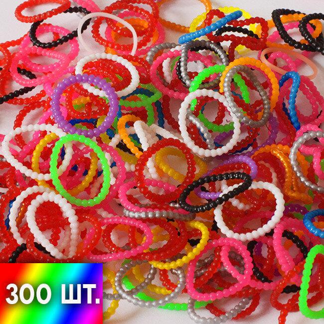Разноцветные пупырчатые резиночки для плетения браслетов (300шт)