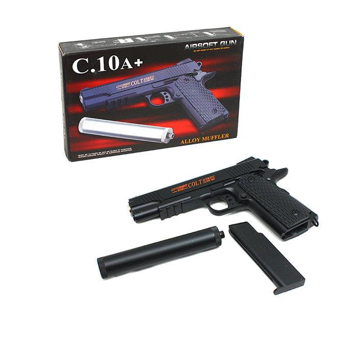 Металлический пистолет с глушителем для страйкбола Colt AIR SOFT GUN C10A+