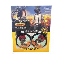 Полноразмерные детские наушники  Battlegrounds (PUBG) KR-6000