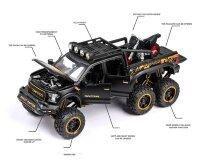 """Машинка металлическая инерционная """"FORD Raptor"""" с мотоциклом 220х80 мм. (черный в коробке)"""