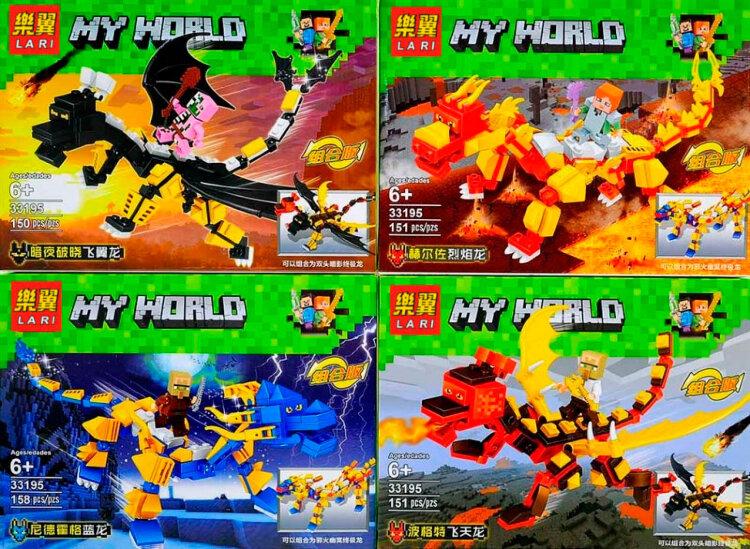 "Набор из 4-х конструкторов Майнкрафт ""Герои на драконах"" My World LARI 4X33195"
