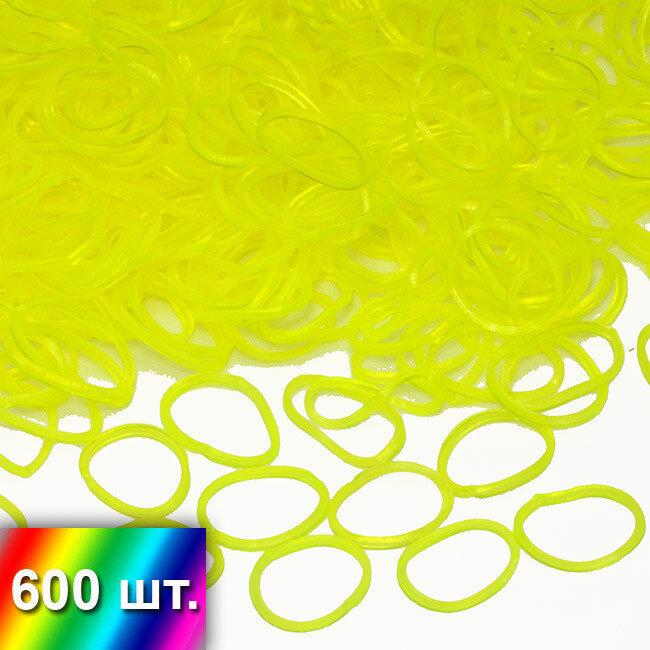Желтые полупрозрачные резиночки для плетения браслетов