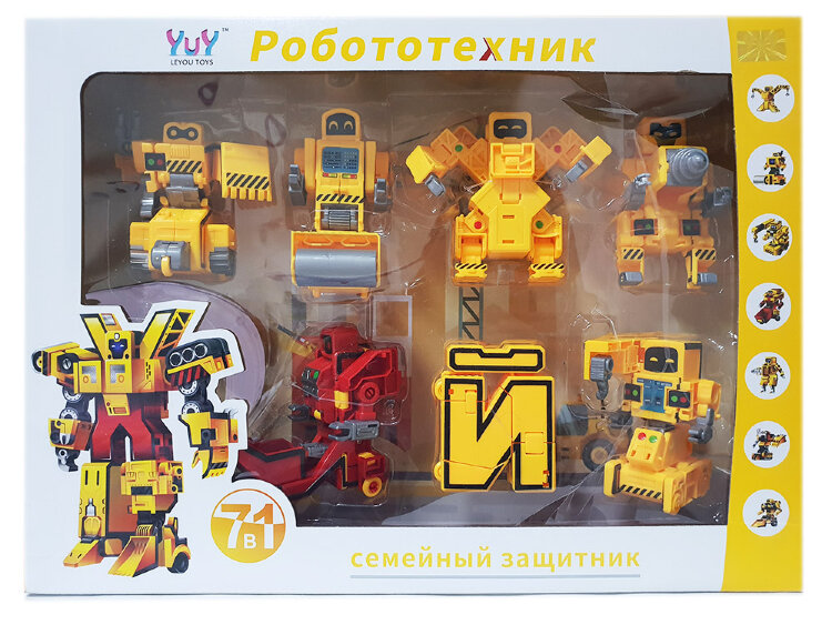 Буквы трансформеры Робототехник 7 в 1