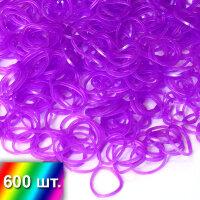 Фиолетовые полупрозрачные резиночки для плетения браслетов