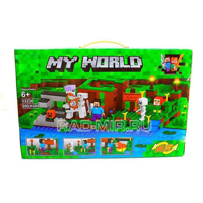 "Конструкторов Майнкрафт ""Атака скелетов"" 300 дет. My World 33236"