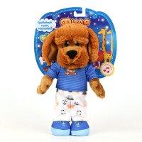 """Мягкая игрушка """"Спокойной ночи, малыши"""" - Филя в пижаме (звук), 27 см"""
