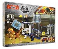 "Конструктор Jurassic World YG ""Побег Стигимолоха"" 354 дет 77045"