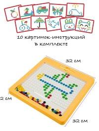 """Планшет """"Магнитная мозаика"""" Magpad-Dots (большой)"""