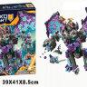 """Конструктор Nexo Knights """"Каменный великан-разрушитель""""808 дет.  10705"""