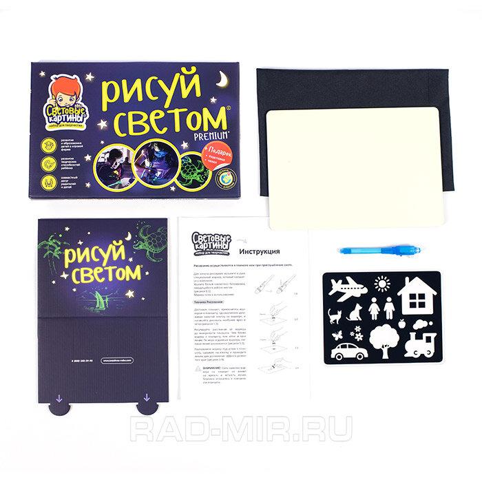 Планшет Световые картины Рисуй светом формат А4 Премиум с подставкой и чехлом